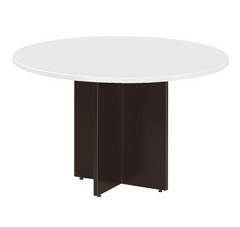 White Round Conference Table